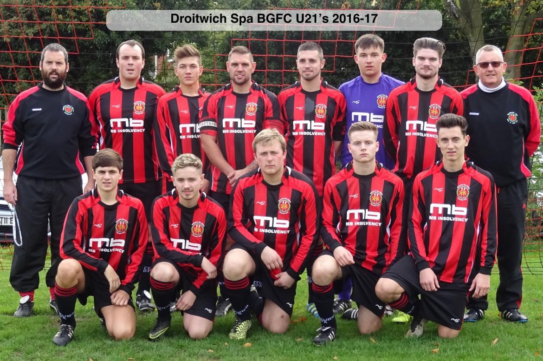 DSBGFC U21 Team
